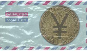 China's Xiong'an Region To Pay Salaries in Digital Yuan CBDC