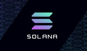 Solana is Raising Up To $450 Million to Challenge Ethereum