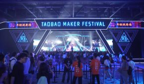 Chinese Internet Giant Supports Real Estate NFTs in its Entrepreneur Festival