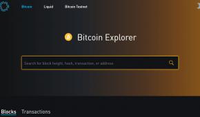 Top 10 Crypto Blockchain Explorers