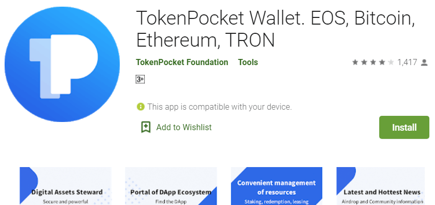 Crypto enabled TokenPocket Wallet App