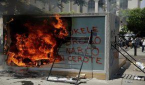 Bitcoin ATM Burned in El Salvador Amid Anti-Government Protests