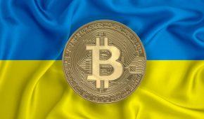 Ukraine Has Officially Legalised Bitcoin